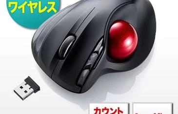 トラックボールマウス ワイヤレスマウス エルゴノミクスマウス