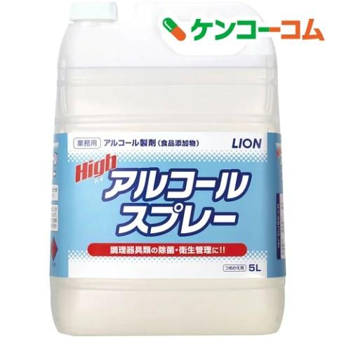 大容量ハイアルコールスプレー 業務用(5L)