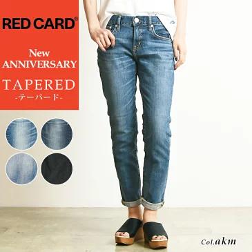 レッドカード RED CARD New ANNIVERSARY